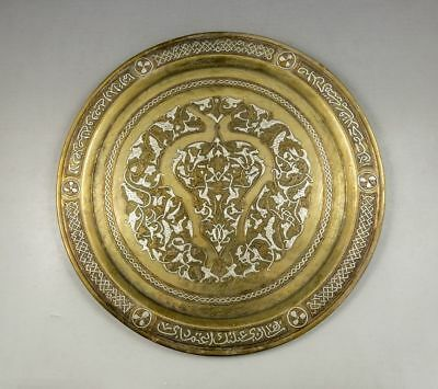 Antique Islamic Damascene Brass Plate inlaid with silver and Brass - Diam 35c Cm