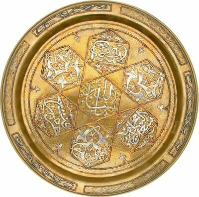 Antique Islamic Damascene Brass Plate inlaid With Silver and Copper - 32cm diam