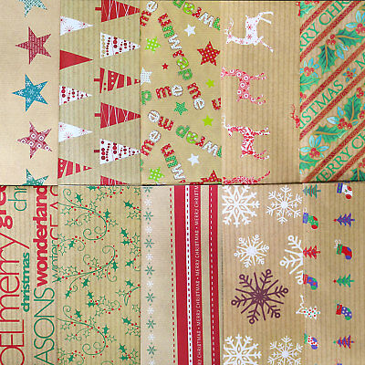 Christmas Kraft Brown Design Gift Wrap Wrapping Paper - Assorted Xmas Designs