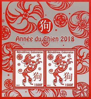 Gabon 2017 MNH Year of Dog 2018 2v S/S Dogs Chinese Lunar New Year Stamps