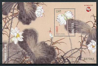 Macau Macao 2017 MNH Lotus Flower 1v M/S Flowers Nature Stamps