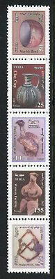 Syria 2017 MNH Archaeology Art & Artefacts 5v Strip Stamps