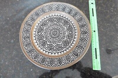 Vintage Copper & Brass Decorative dish plate ornate cut out antique design 12""
