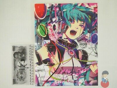 Artbook - RGB Aki Akane Illustrations