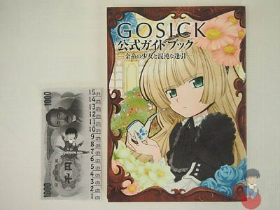 Artbook - GOSICK Official Guide Book