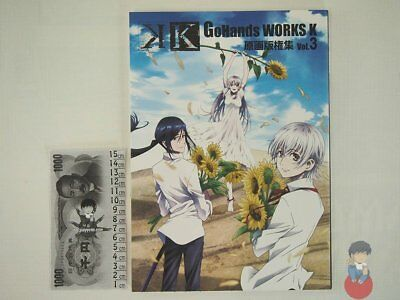 Artbook - KK GoHands Works K Original Image Copyright  Vol. 3