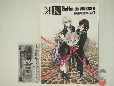 Artbook - KK GoHands Works K Original Image Copyright  Vol. 1