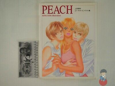 Artbook - PEACH Miwa Ueda Illustrations