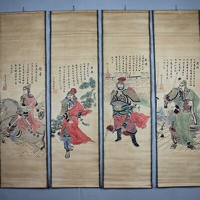 4PCS sitting room Adornment of ancient Chinese calligraphy and painting works-51