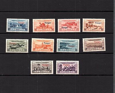 MAROC FRENCH COLONIES  Tanger  SET OF  VIEWS STAMPS  UP TO 3 FR MH LOT (MAR 80 )