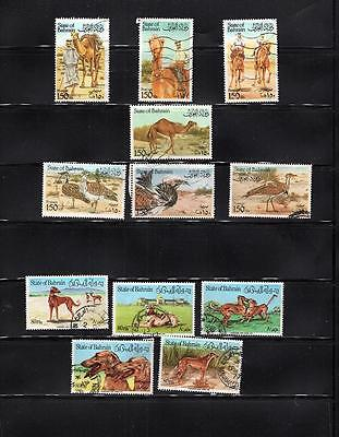 BAHRAIN - Selection of COMMEMORATIVE used stamps-  FAUNA SET LOT ( BAH 80)