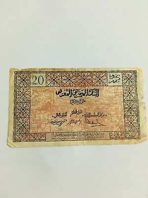 Morocco 20 Francs Very good note