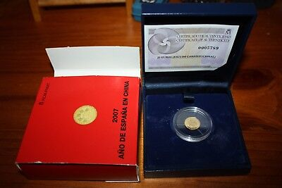 Spain 2007 1/25 ounce gold coin