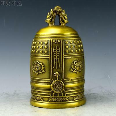 Antique china brass hand made fengshui lucky lotus bell