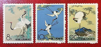 China Stamp 1962 S48 Red-Crowned Cranes VF