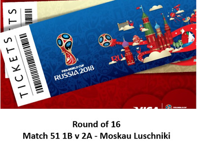 2 x Tickets World Cup 2018 Round of 16 1B vs 2A Cat 3 (Price is for 2 Tickets)