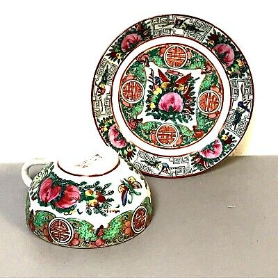 Chinese Porcelain Rose Medallion Cup & Saucer