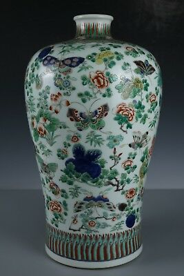 Chinese Beautiful Huge Famille Rose  Porcelain butterfly Vase