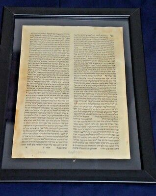 1488 incunabula Soncino Extremely rare Judaica Hebrew antique סמג אינקונאבולה NR