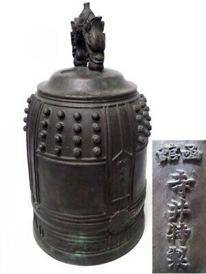JAPANESE TEMPLE BELL BRONZE Terai  japan made  60 cm  25kg