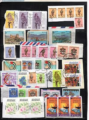 UNITED ARAB EMIRATES - COLLECTION OF USED  STAMPS KILOWARE Lot (UAE 505)