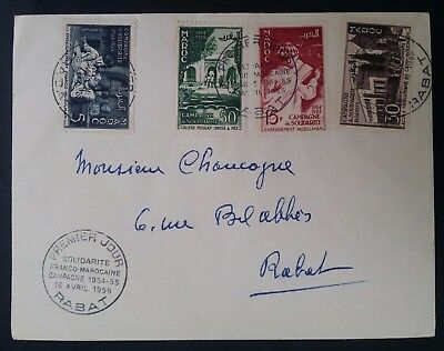 SCARCE 1955 Morocco set of 4 Solidarity Campaign stamps FDC canc Rabat