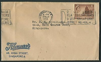 Singapore Khemco's advertisement cover used 1959 with slogan cancel