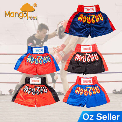Adults Men Women Muay Thai Boxing Pants Shorts  Kick Boxing Trunks Satin