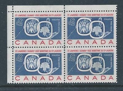 Canada #387a UL C Block St.Lawrence Seaway Inverted *Fake* MNH **Free Shipping**