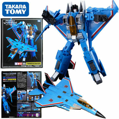 Masterpiece MP11T Thundercracker G1 Leader Transformers Action Figure KO Toy