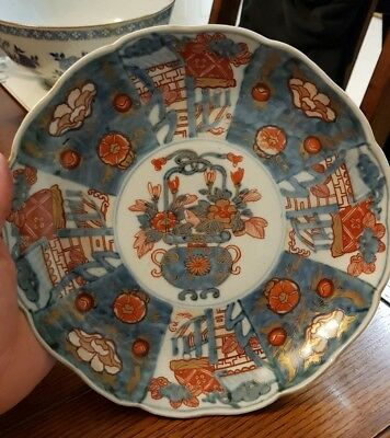 Antique Japanese Imari plate with 4 character mark
