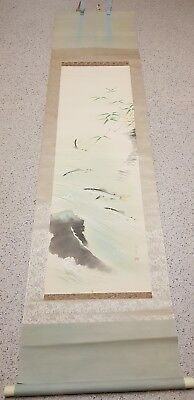 Antique Chinese Silk Scroll: Fish in the Stream
