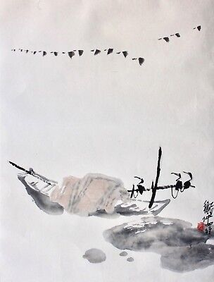 Chinese 20th c. Ink & Watercolor Painting on Paper, silk mounting, signed, Seal
