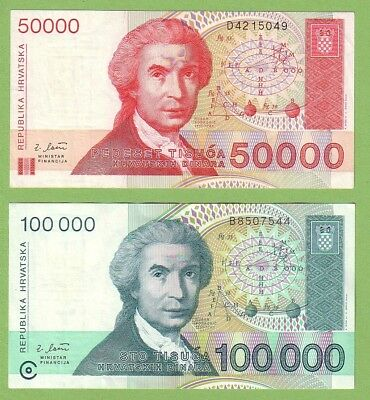 Croatia - Lot - 2 banknotes - 1993 - VF+/VF++ Paper Money Banknote Currency