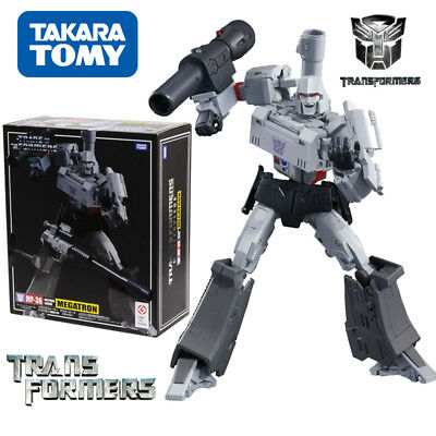 Masterpiece MP-36 Megatron Destron Leader Transformers Action Figure KO Toy