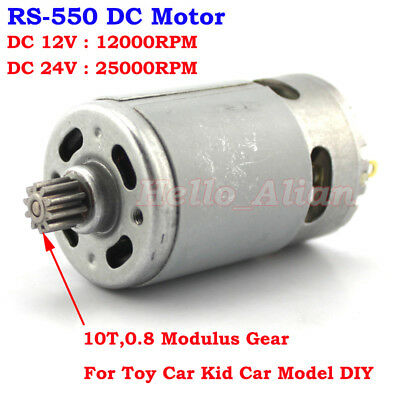 RS-550 Motor DC 12V-24V 12000RPM-25000RPM High Speed 10 Teeth Gear For Toy Car