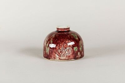 18th Chinese Antique Copper Red Beehive Waterpot BON107