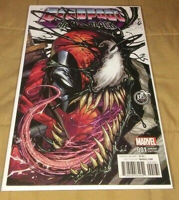Deadpool Back in Black 1 KRS Kirkham variant NM VENOM McFarlane-esque color