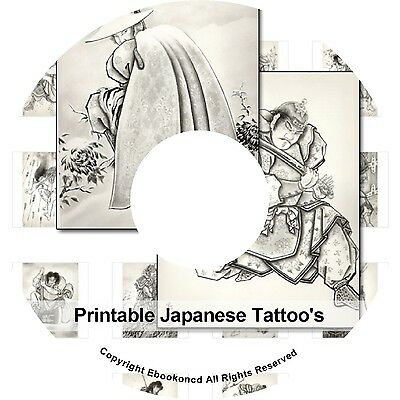 Japanese Tattoo Designs Body Art Samurai Tattoos Printable EBook on CD