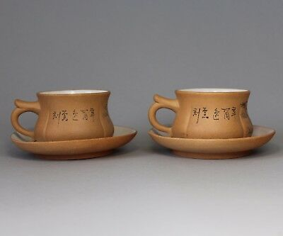 Early 20th Century Chinese Yixing Pair of Cups and Saucers