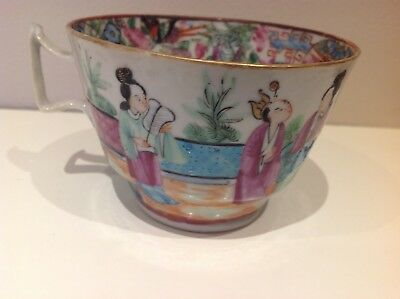 Antique Chinese Canton Cup