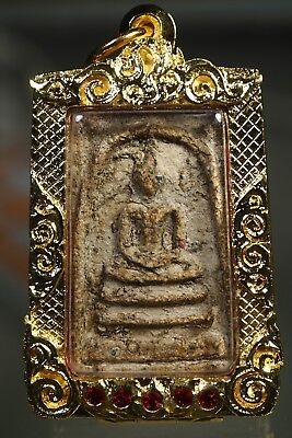 YEAR END SALE Phra-Somdej-LP-Toh-Wat-Rakang-Gold plated-Case .