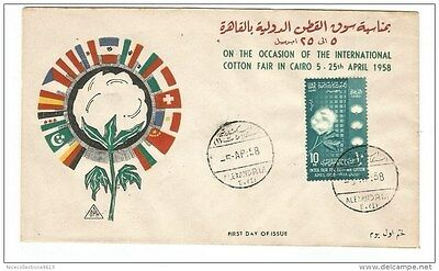 Egypt - FDC - COTTON FAIR  - FIRST DAY  COVER  (EGY - D02) -