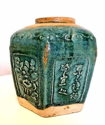 Vintage Chinese Hexagonal Ginger Jar With Maker's Marks On Base