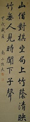 Japanisches Rollbild Kakemono Kalligrafie Gedicht Japan Roll-Up Scroll 4038