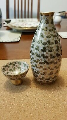 Antique Japanese sake flask vase and cup