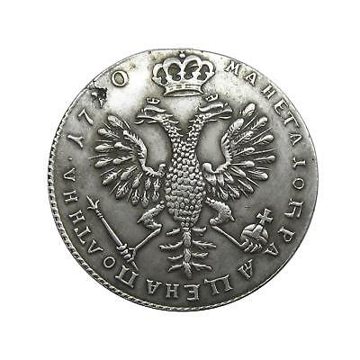 N1251 Poltina (1/2 Ruble) 1710 Russia Peter I Rare coin $0.01 FREE SHIPPING!