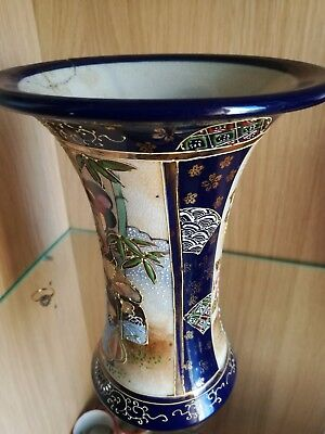2 BEAUTIFUL EARLY ORIENTAL TRUMPET  VASES  AS SEEN IN PICTURE  (8'' in height)