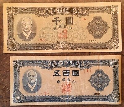 South Korea 2 banknotes P-10 and P-9, Year 4285 (1952), 1000 and 500 Won