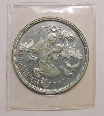 ✔ RARE AH1400 1980 Egypt Pound Silver Proof Cameo FAO Only 3,000 Minted!